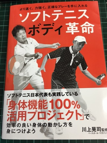 160801_zennshou144