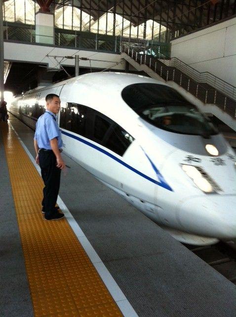 上海新幹線