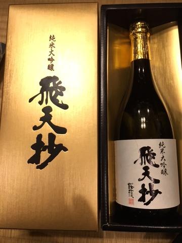 160606_maesawa5