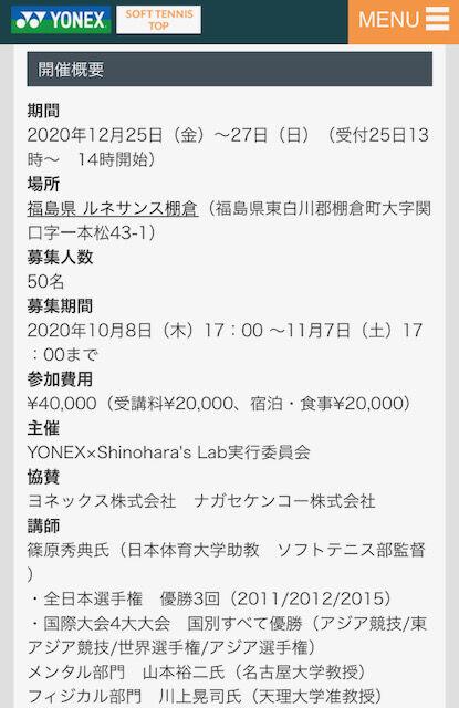 201108_90