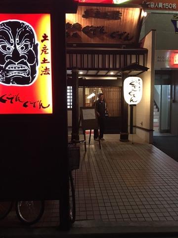 160606_maesawa36