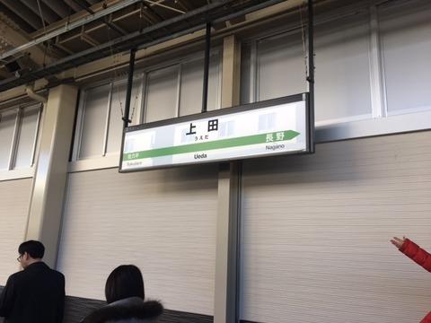161203_ueda3