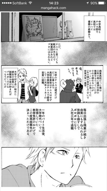 170317_shinoto3