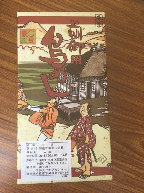 160531_kantoh7