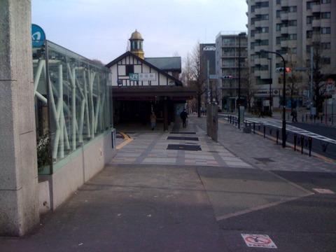 ブログ 散歩15 2011 3 20