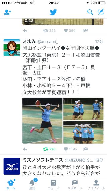 160801_zennshou122