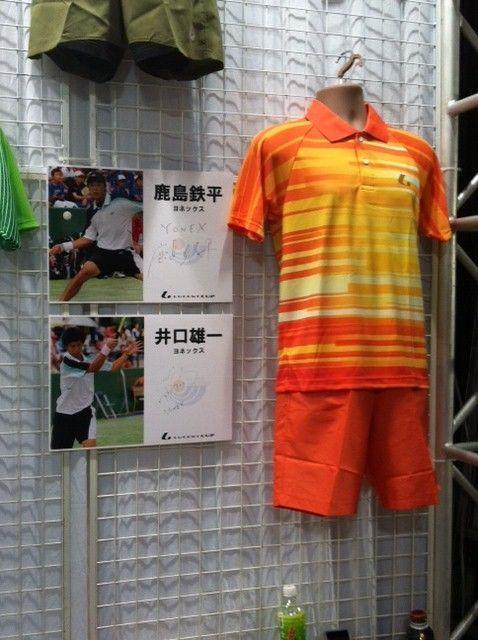 1012東京インドア3