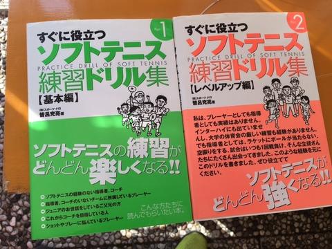 160801_zennshou54