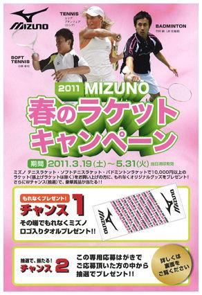mizuno_hagaki1