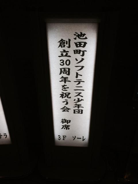 131231ー1