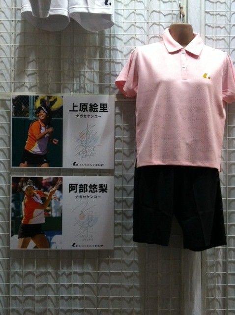 1012東京インドア15