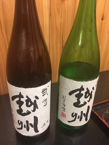 170308_sirakawa6