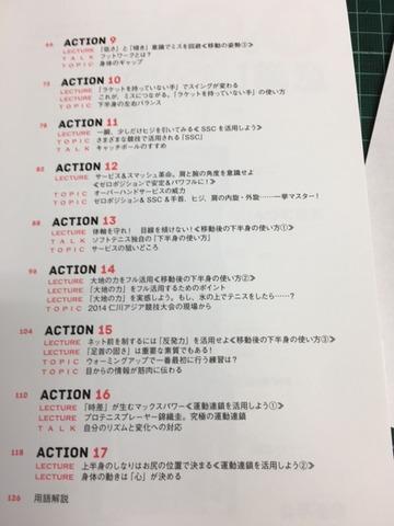 160801_zennshou146