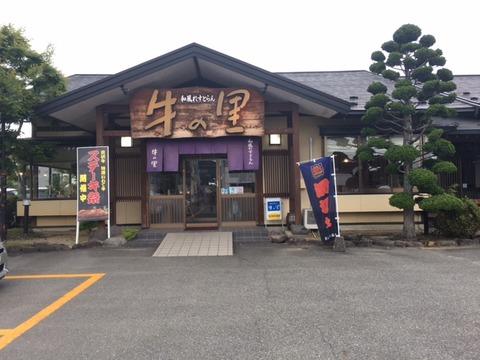 170606_maesawa32