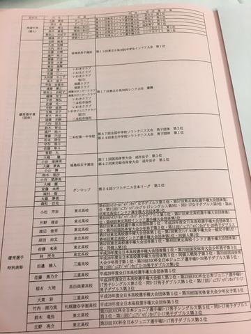 170308_sirakawa54