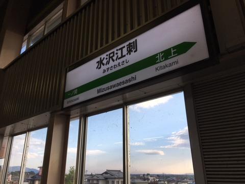 160606_kantokoukou29