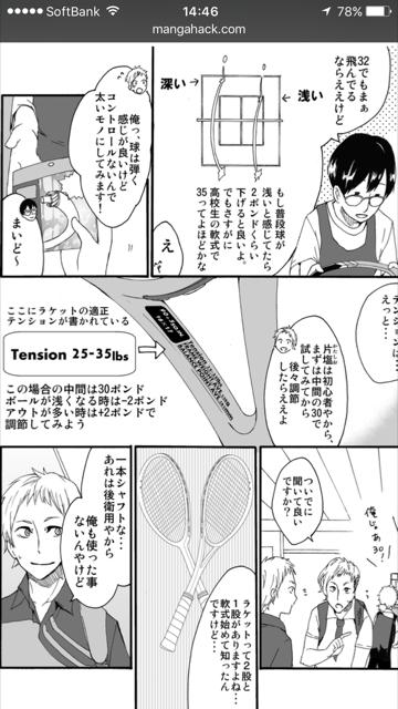 170317_shinoto12
