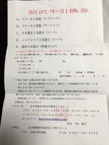 160606_maesawa403