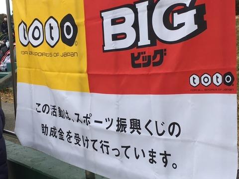 161101_iwate88