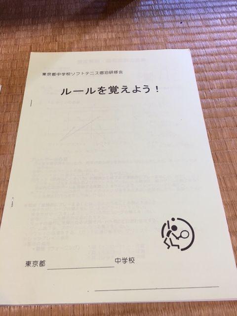 160825_ yamanakako100