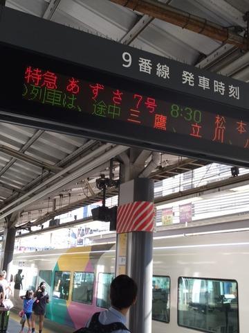 160807_nagano9