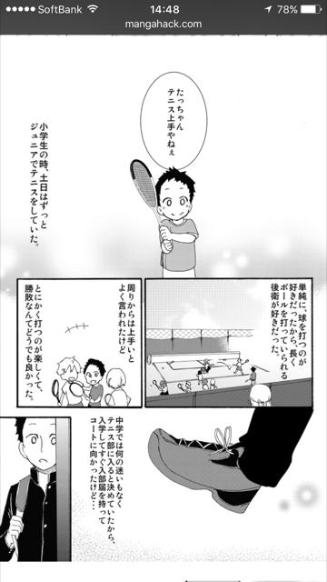 170317_shinoto14