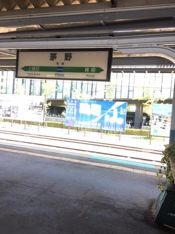 160807_nagano8