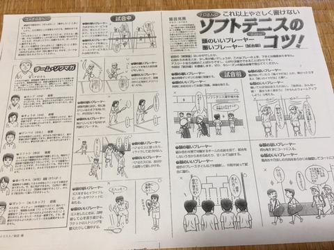 160825_ yamanakako106