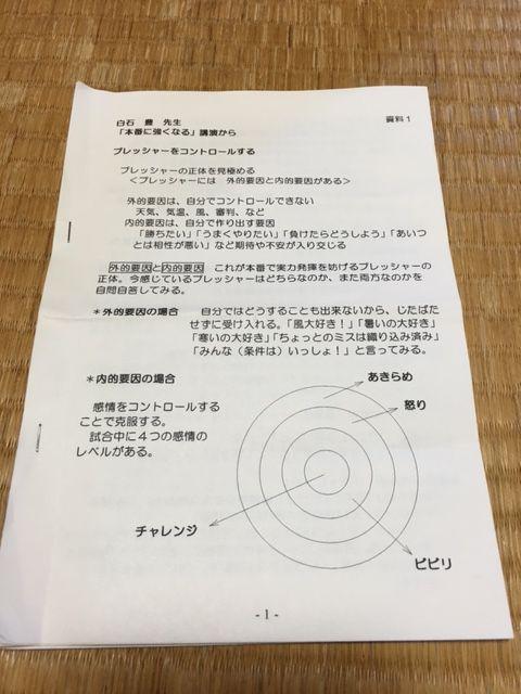160825_ yamanakako104