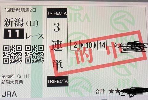 B43DF3A9-A3D4-405D-98E5-627BF381CB6B