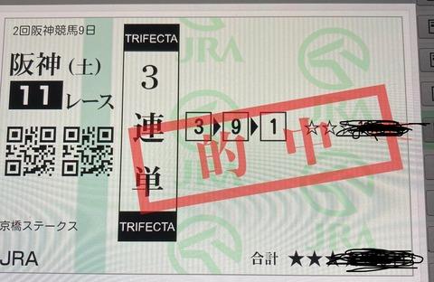 6ECC5E0A-AF22-4841-A459-D648F3F04935