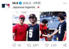 【MLB】大谷翔平&ダルビッシュの「めっちゃいい写真」 再会2ショットに日米ファン喝采