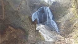 田子町の滝