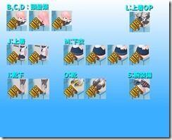 Akashi (2)