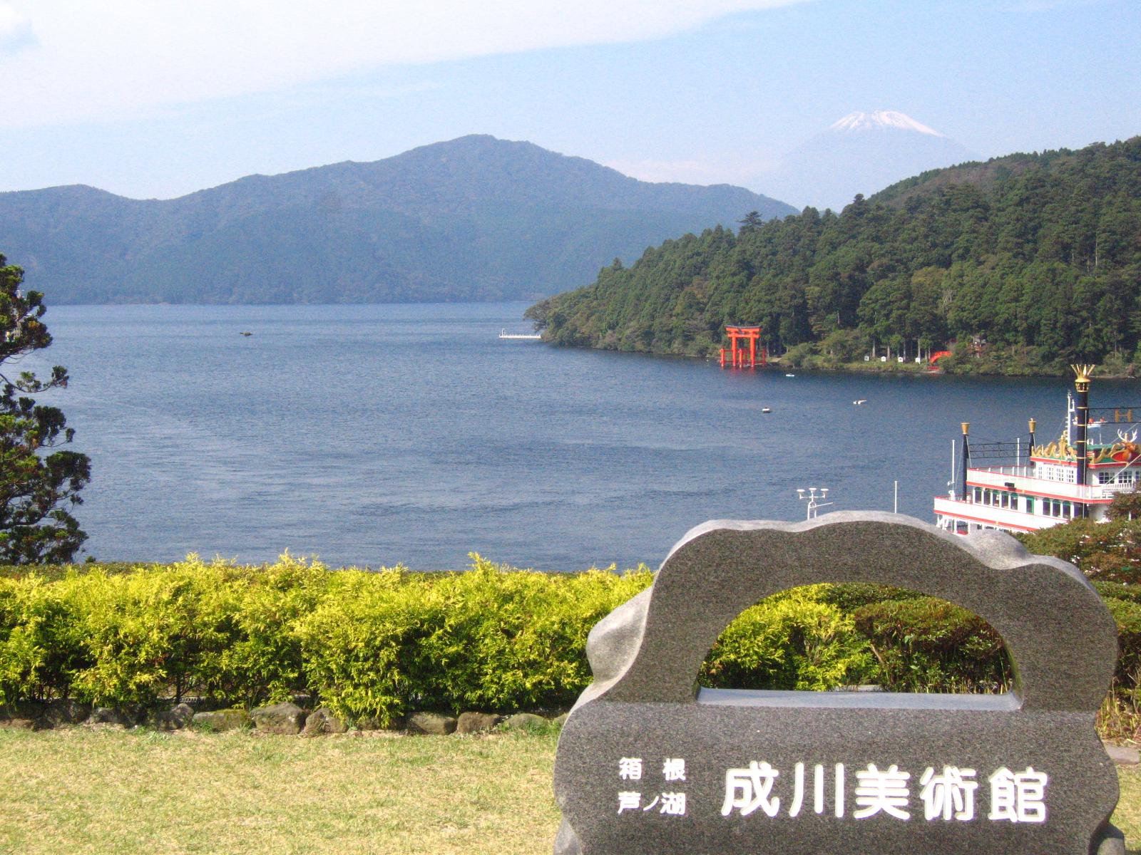成川美術館のブログ