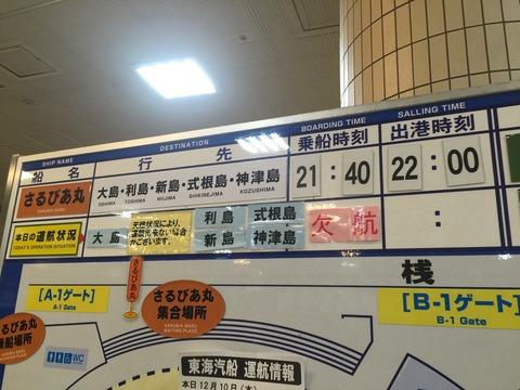 shimatabi_003
