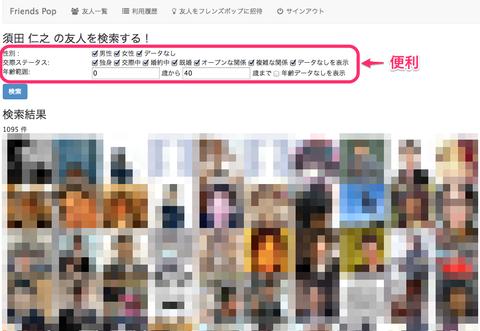 スクリーンショット_2014-10-10_10_17_19