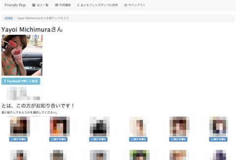 スクリーンショット_2014-10-10_10_44_52