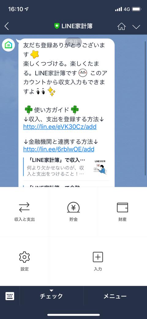 IMG_6394