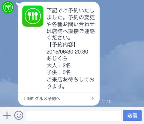 2015-06-30_14_14_51