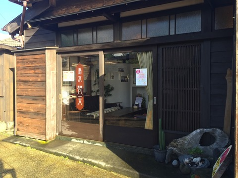 shimatabi_066