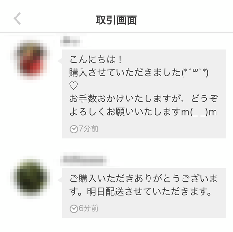 2018-11-25_14_57_32