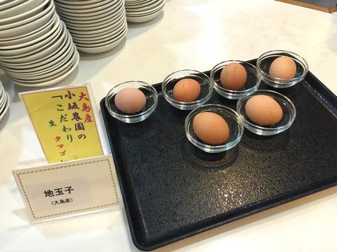 shimatabi_036