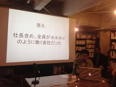 2014-10-01_20_20_09