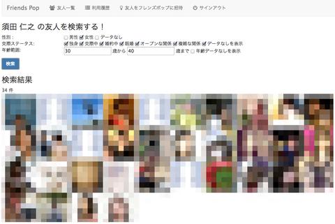 スクリーンショット_2014-10-10_10_21_54