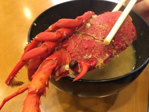 shimatabi_048