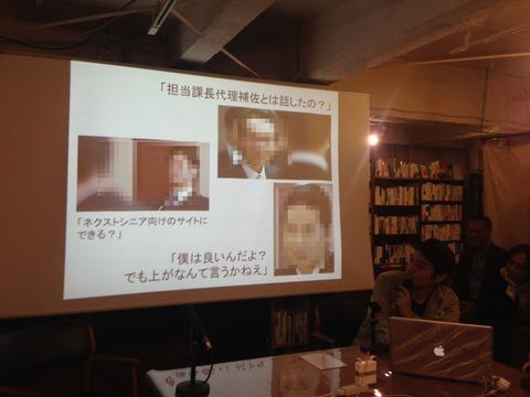 2014-10-01_20_15_29
