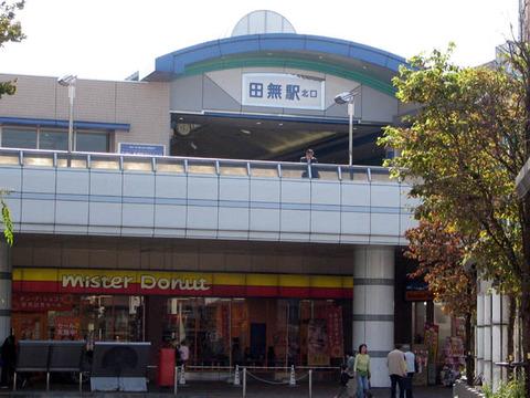 Tanashi-sta1