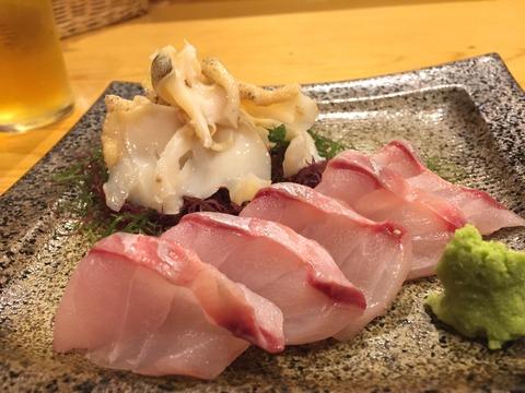 shimatabi_197