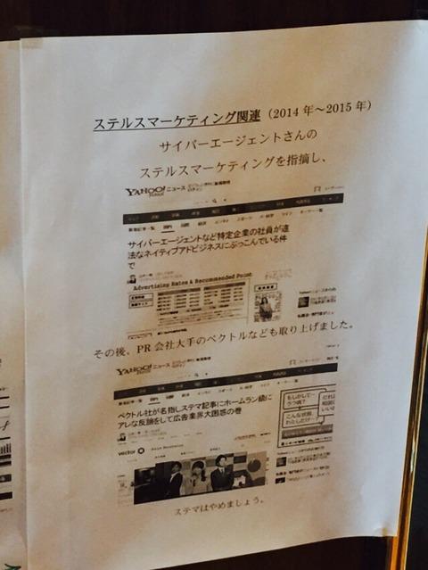 2016-03-12-16-13-04